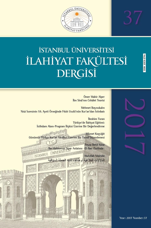 İstanbul Üniversitesi İlahiyat Fakültesi Dergisi